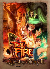 Quest for Glory II: Trial by Fire (AGD remake)