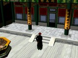 'China: The Forbidden City - Screenshot #23