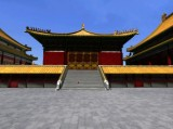 'China: The Forbidden City - Screenshot #20