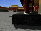 'China: The Forbidden City - Screenshot #18