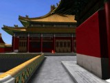 'China: The Forbidden City - Screenshot #12