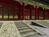'China: The Forbidden City - Screenshot #11
