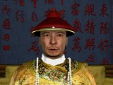 'China: The Forbidden City - Screenshot #9