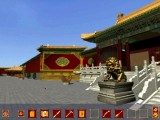 'China: The Forbidden City - Screenshot #6