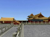 'China: The Forbidden City - Screenshot #4