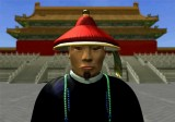 'China: The Forbidden City - Screenshot #26