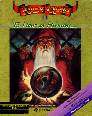 King's Quest III: To Heir is Human Box Cover