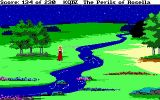 'King's Quest IV: The Perils of Rosella - Screenshot #2