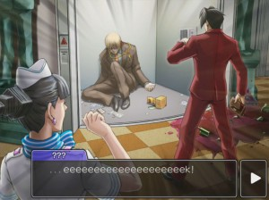 'Ace Attorney Investigations: Miles Edgeworth - Screenshot #5