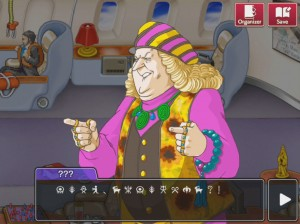'Ace Attorney Investigations: Miles Edgeworth - Screenshot #4