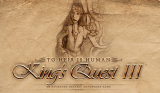 King's Quest III: To Heir is Human (AGD remake)