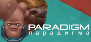 Paradigm Box Cover
