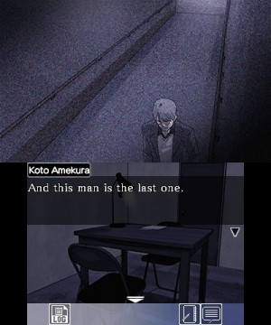 Chase: Cold Case Investigations - Distant Memories Screenshot #1