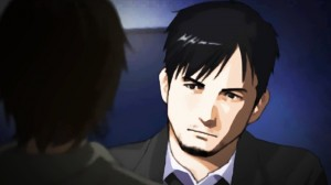 'Chase: Cold Case Investigations - Distant Memories - Screenshot #4