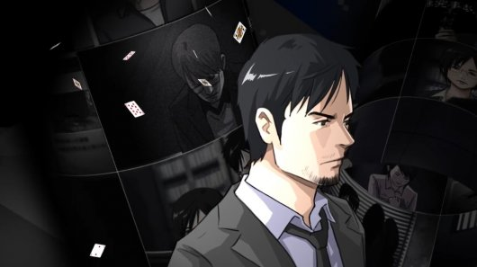 Chase: Cold Case Investigations - Distant Memories Screenshot 1