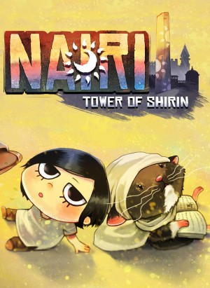 NAIRI: Tower of Shirin - Cover art