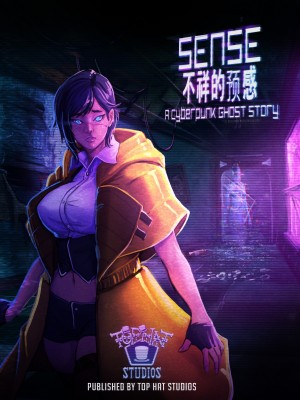 Sense: A Cyberpunk Ghost Story Box Cover