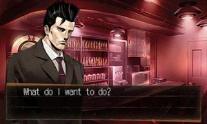 'Jake Hunter Detective Story: Ghost of the Dusk - Screenshot #2