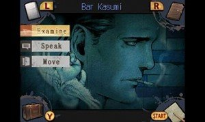'Jake Hunter Detective Story: Ghost of the Dusk - Screenshot #1
