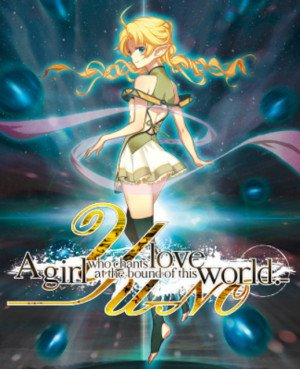 YU-NO: A girl who chants love at the bound of this world. Box Cover