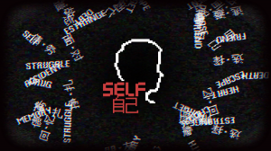 SELF finds expression on Windows, Mac and Switch - Game Announcement